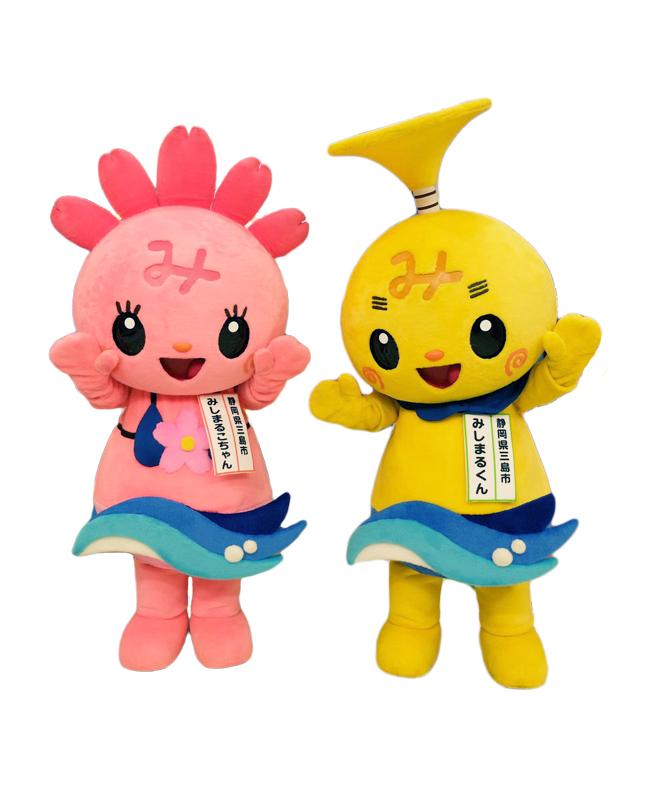 静岡県三島市マスコットキャラクター みしまるくん・みしまるこちゃん