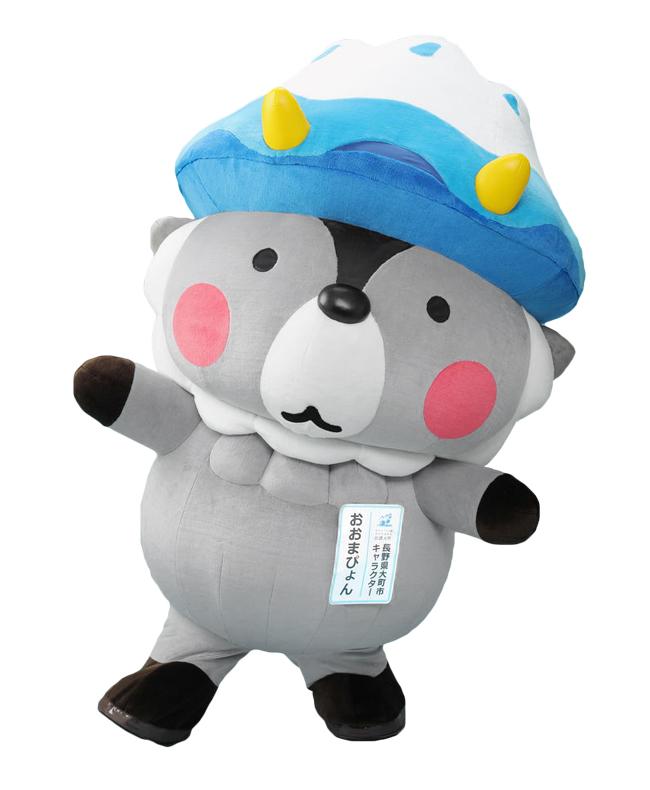 長野県大町市キャラクター「おおまぴょん」