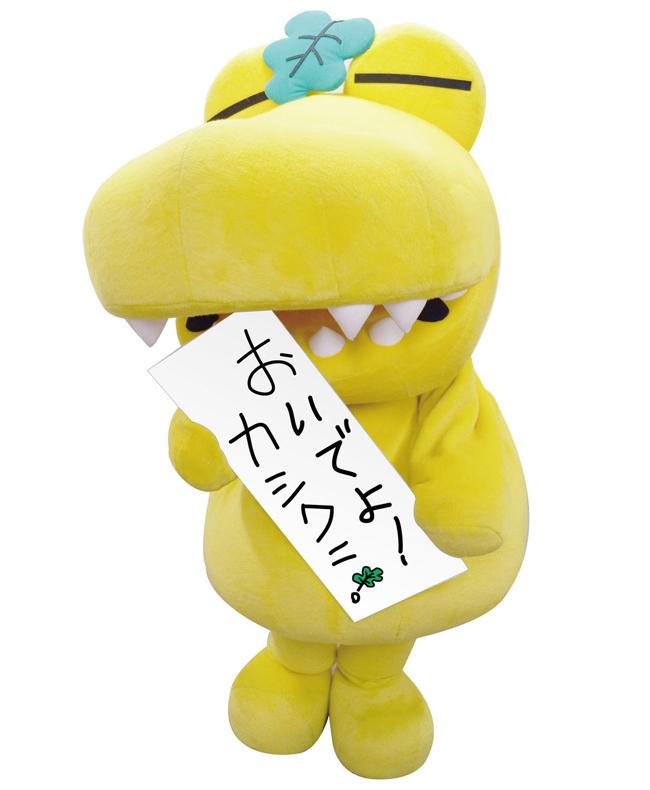 浅田真央応援スレpart8565->画像>159枚