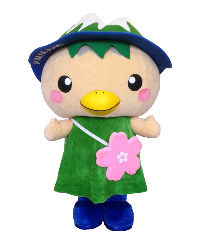 駒ヶ根市PRキャラクターこまかっぱ