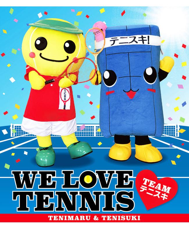 TEAMテニスキ てにまる&テニスキ