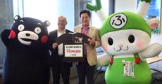 ふっかちゃん、熊本地震支援の寄付金を熊本県にお届け