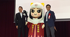浜松市新マスコットキャラクター『出世法師直虎ちゃん』着ぐるみをお披露目