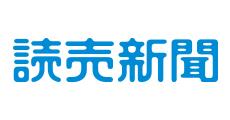 「読売新聞版人生ゲーム® × ゆるキャラ®グランプリ2016」読売新聞夕刊に掲載!