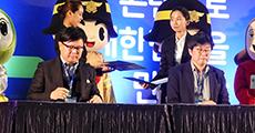 韓国コンテンツ振興院とのパートナーシップ契約について